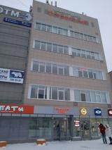Компания Интер-Контакт, фото №3